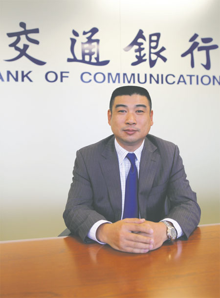 Shaohui Yang, general manager of BOCOM's San Francisco branch, which opened in 2011.