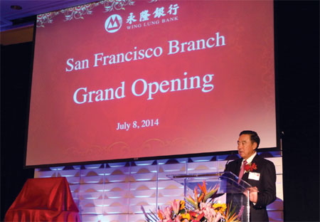 Ma Weihua, chairman of Wing Lung Bank, gives the opening speech at the opening ceremony of Wing Lung Bank San Francisco Branch at the Four Seasons Hotel in San Francisco on Tuesday. Bonnie Wong / China Daily