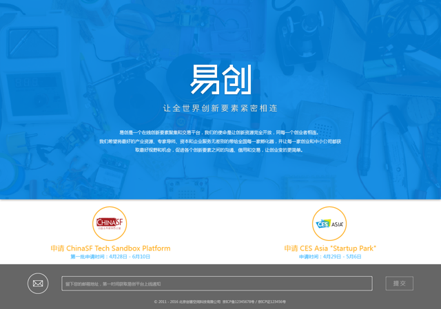 "Beijing Makerspace added a ""ChinaSF Tech Sandbox Platform"" link on its new app, ""YiChuang"""