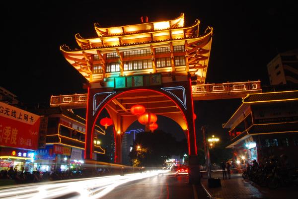 Shaoguan 韶关
