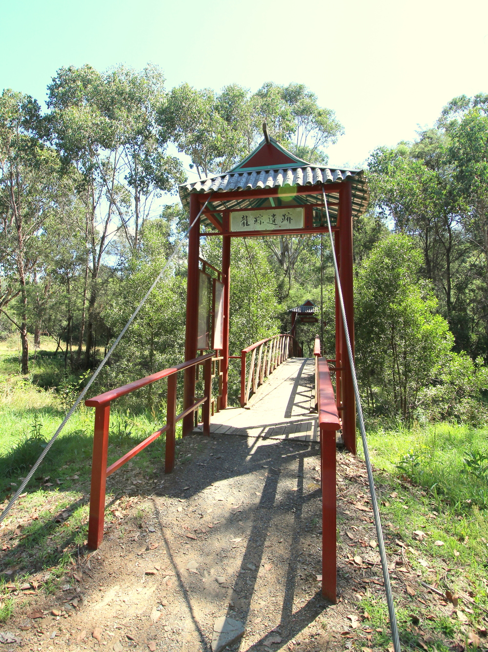 Chinese Bridge, Wandiligong