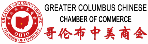 Greater Columbus Chinese Chamber.png