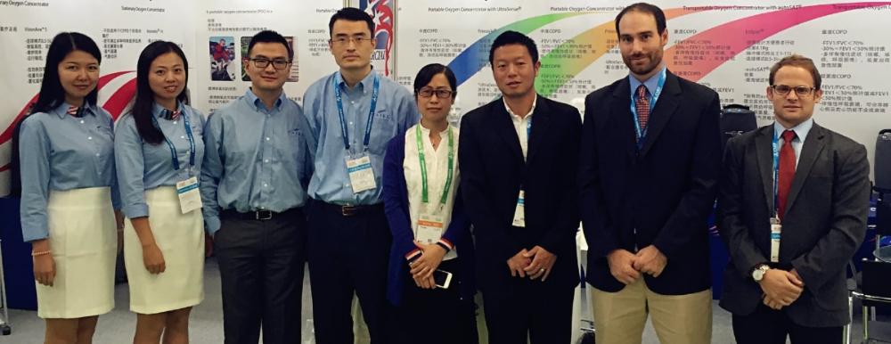 武汉2015中国国际医疗器械博览会