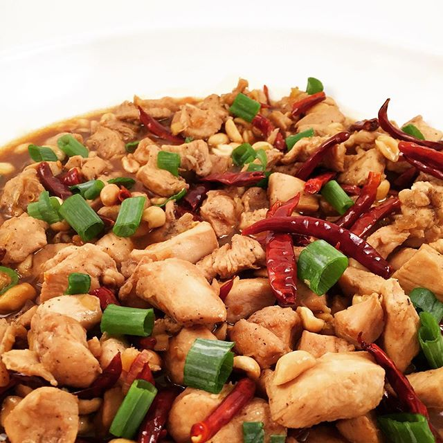 Kung Pao Chicken #chinese #foodofinstagram #thefoodfantasy #foodblogger #foodlove #food