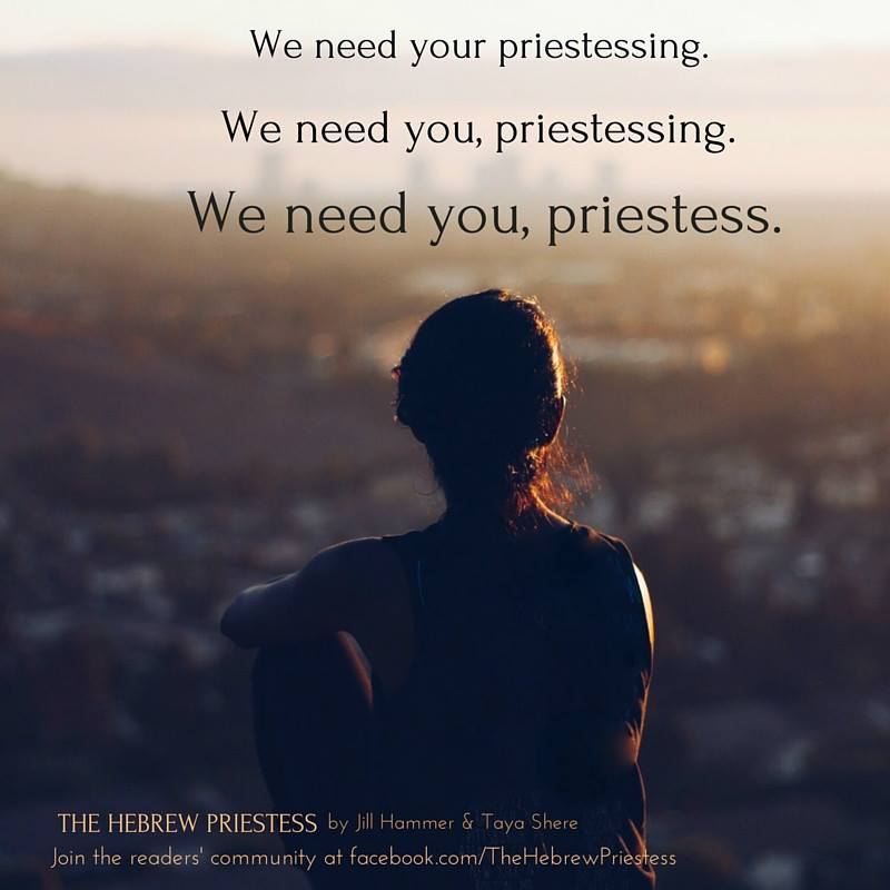 weneedyoupriestessing