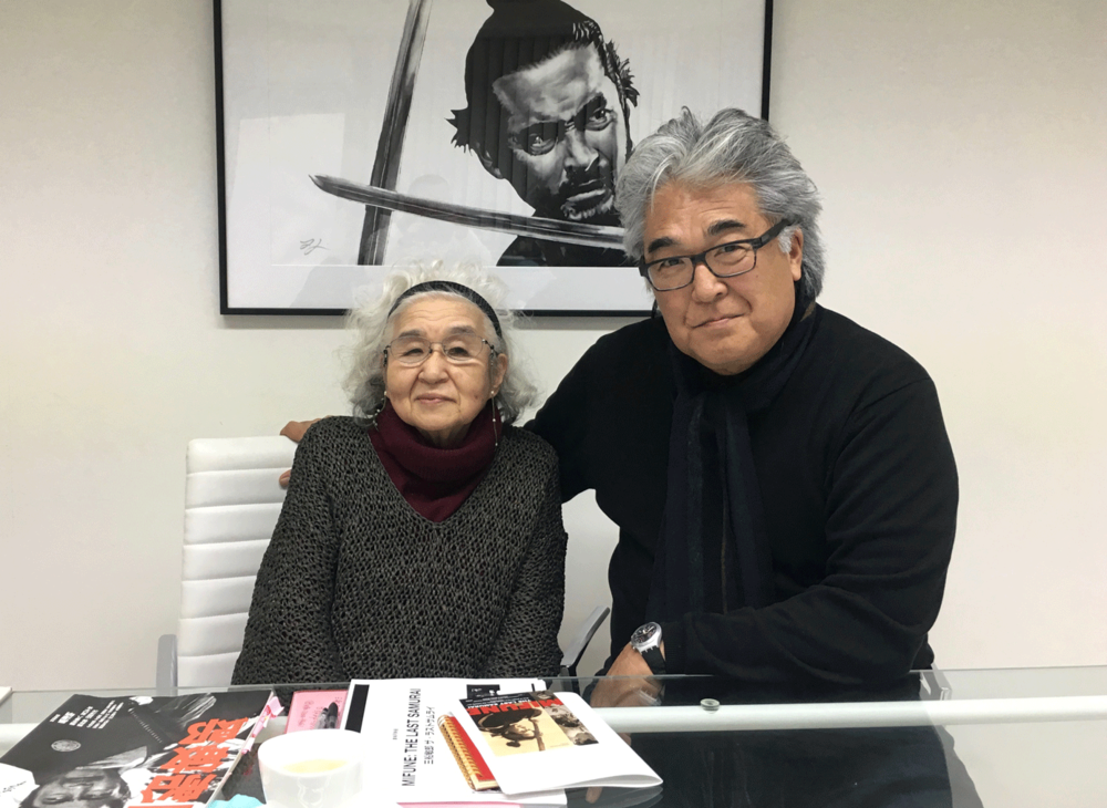 Steven and Teruyo Nogami