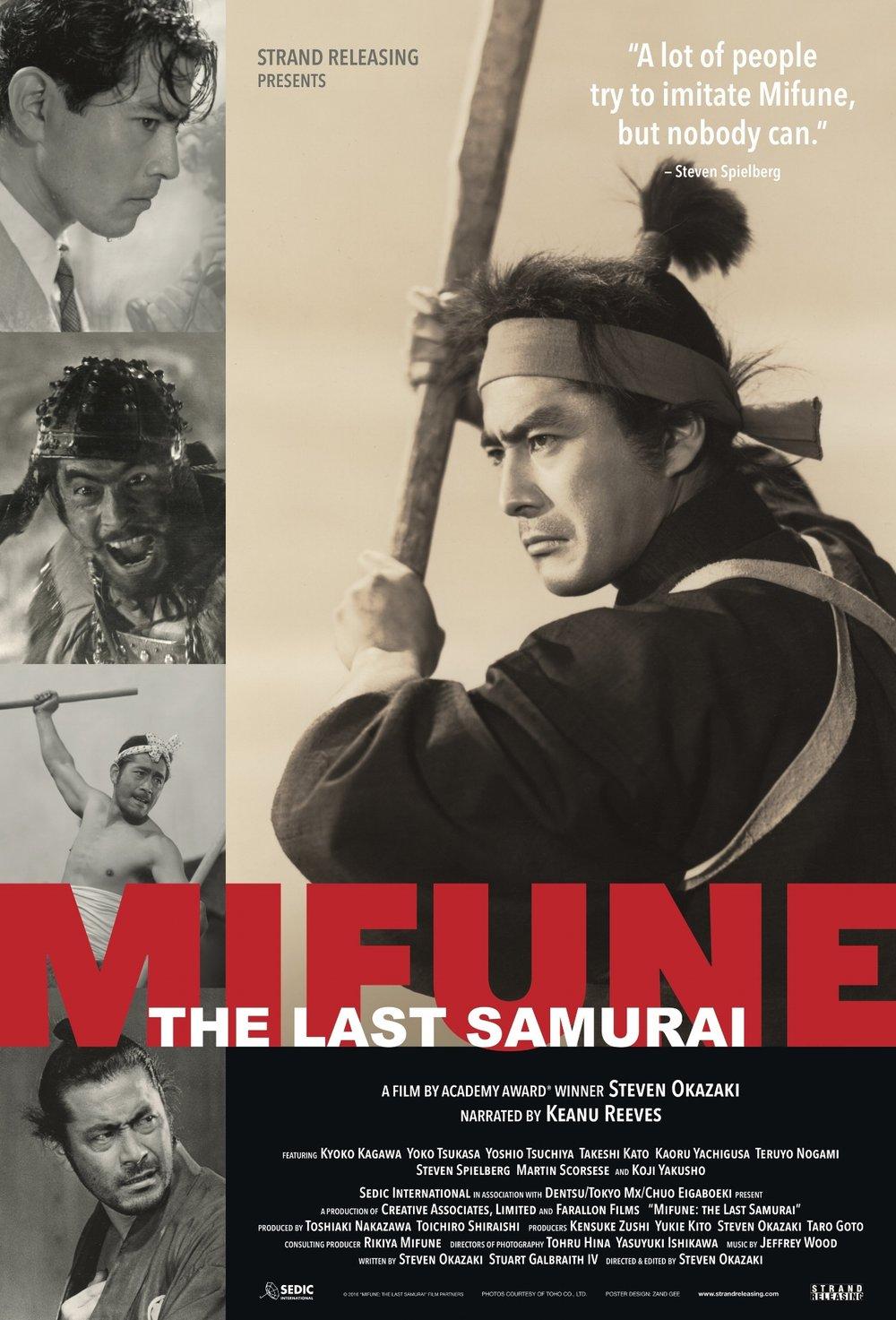 Mifune_poster_v9_FINAL.jpg