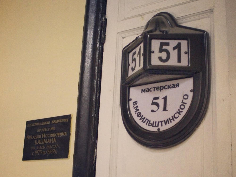 Studio 51 - the place where I mainly spent all my time in St. Petersburg, 2013