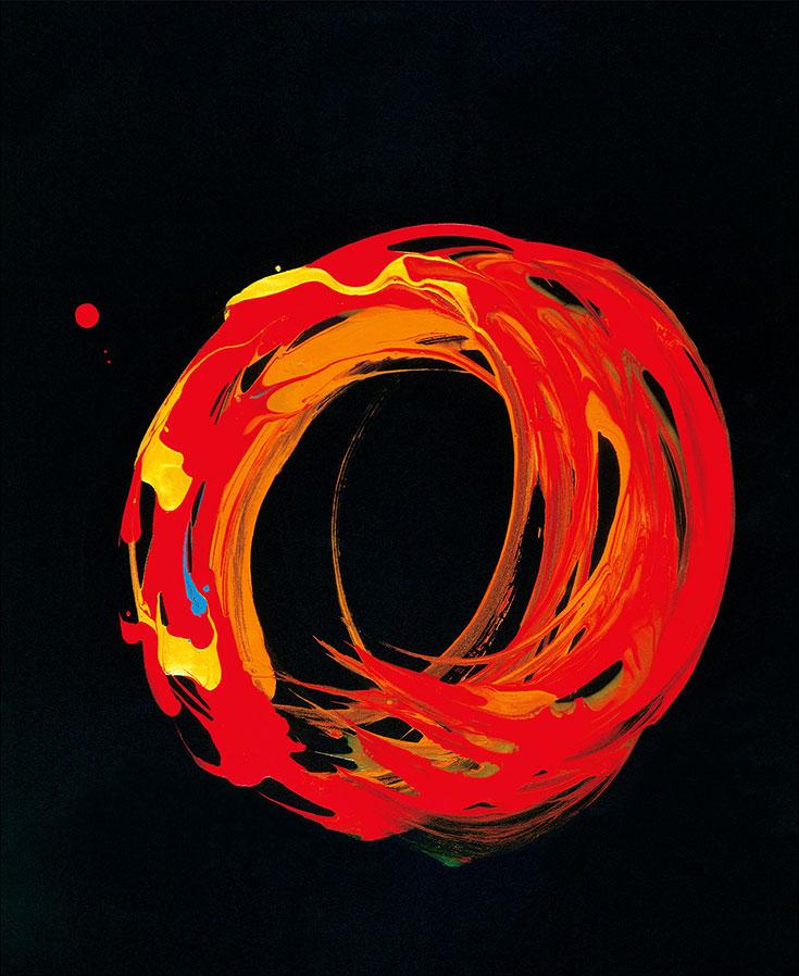 """""""Enso"""" by Kazuaki Tanahashi"""