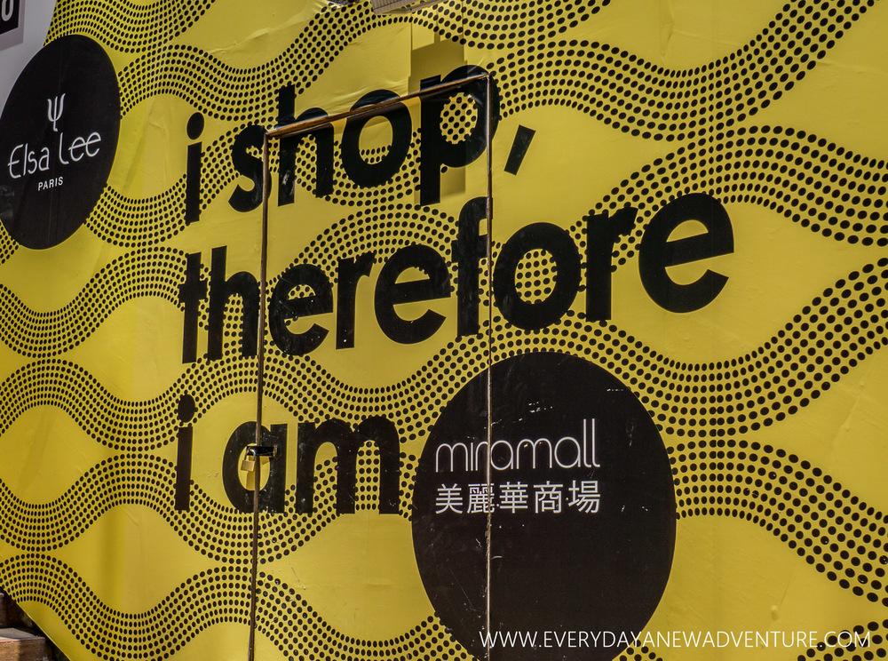 The essence of Hong Kong!
