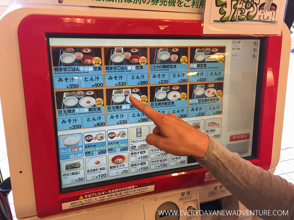 [Squarespace1500-005] Osaka-4994.jpg