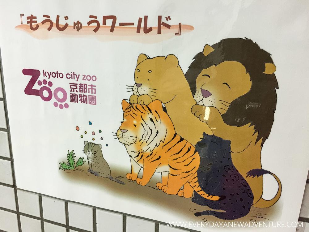 [Squarespace1500-025] Kyoto-32.jpg