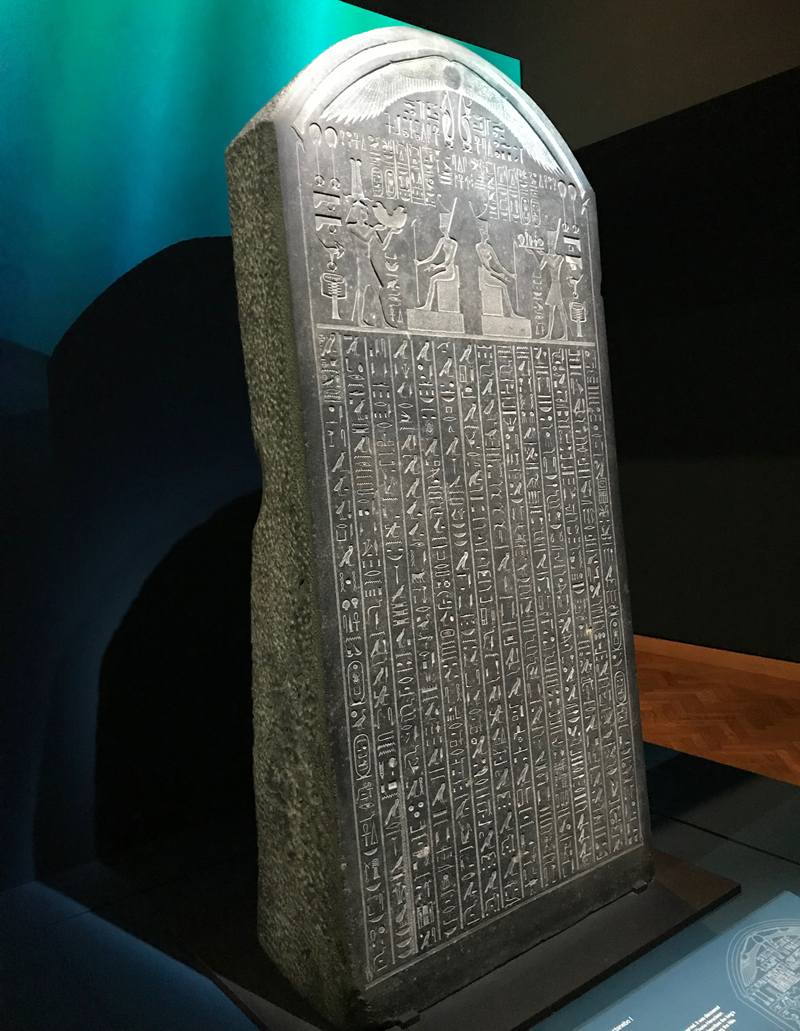 The stele was found facedown underwater. This preserved the face from erosion.
