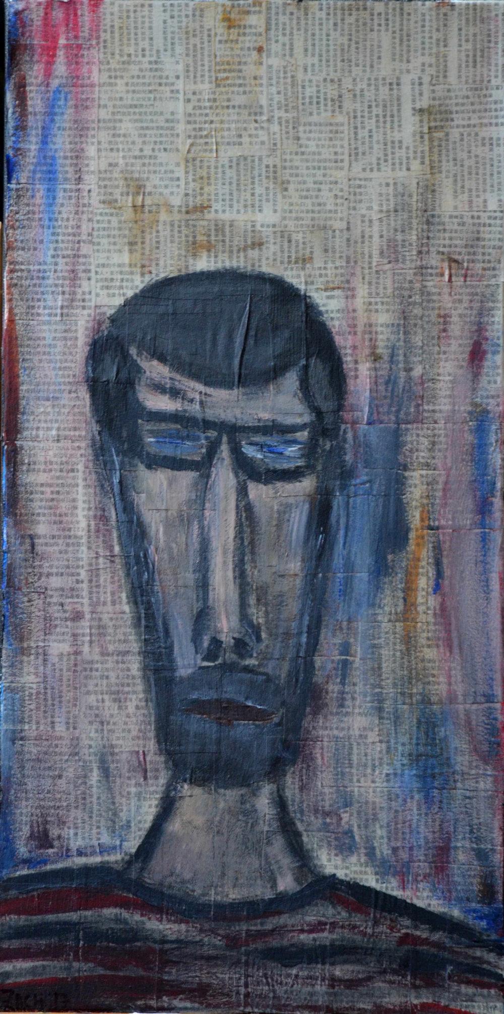Self-Portrait #11