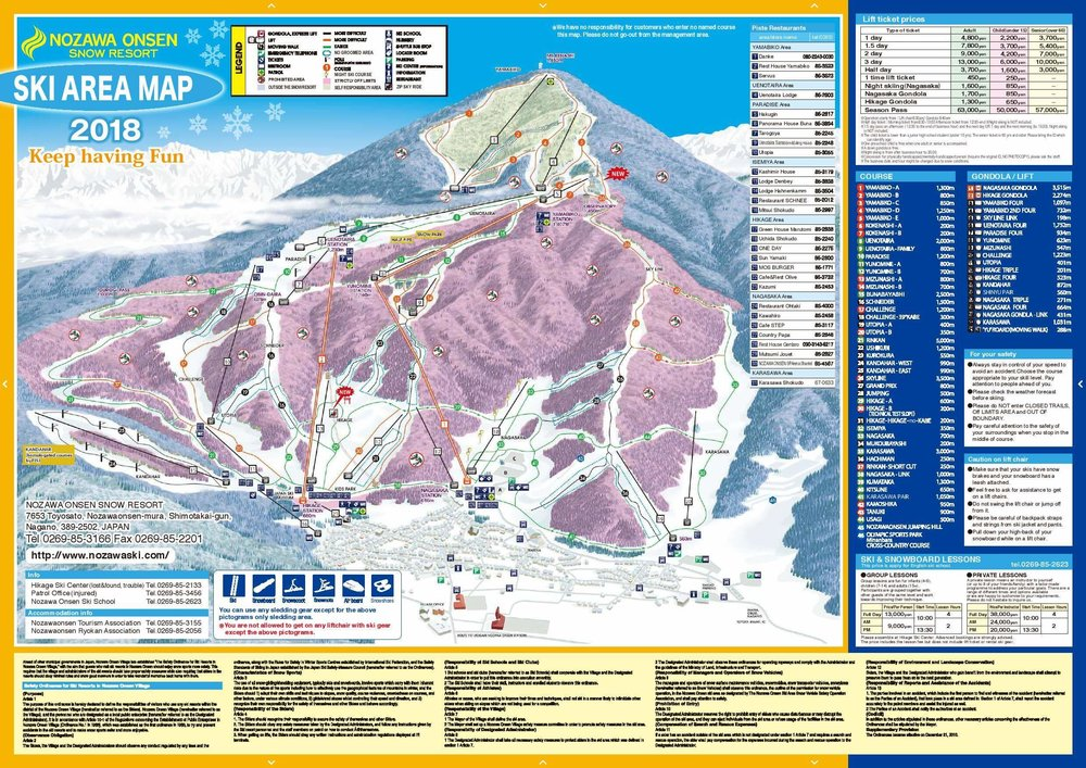 Nozawa Onsen Piste Map.jpg