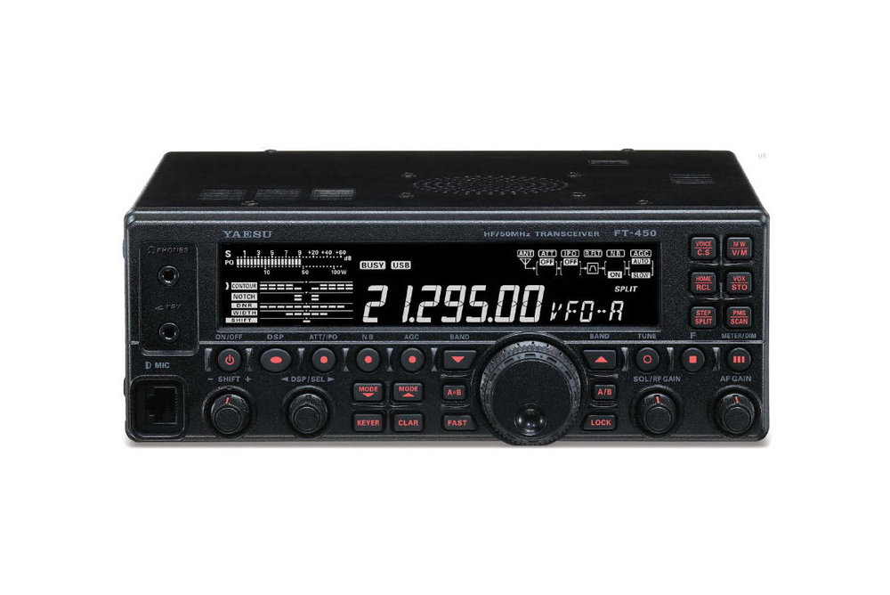 Yes or no? Should I buy it? It would be my first Yaesu HF rig.