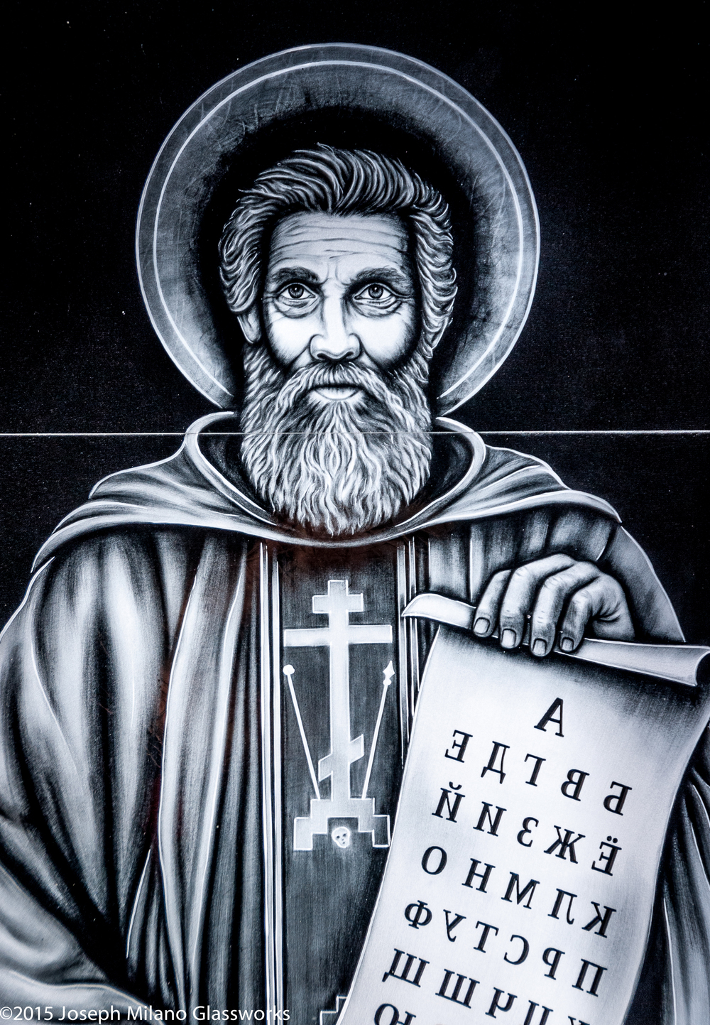 Detail of St. Cyril
