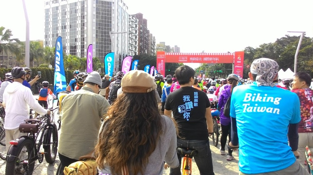 Start meeting point -  Taipei Velo-City Global 2016 Bicycle Parade