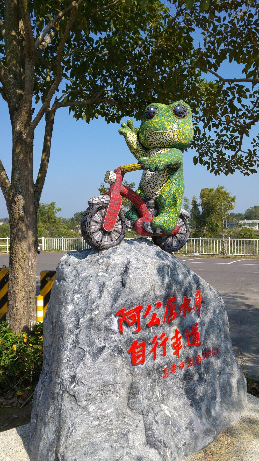 Beginning of the Agongdian Bike Path