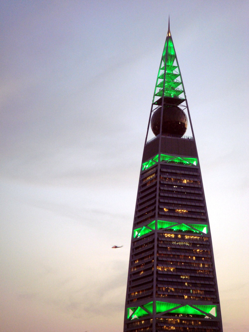 Al Faisaliah Tower, Saudi Arabia