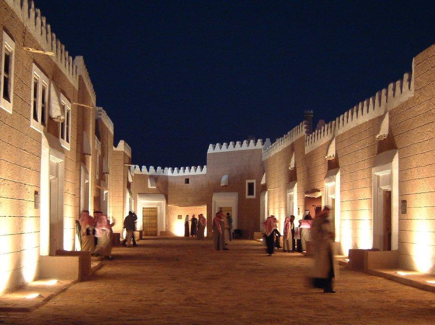 Ha'il Pavilion, Saudi Arabia