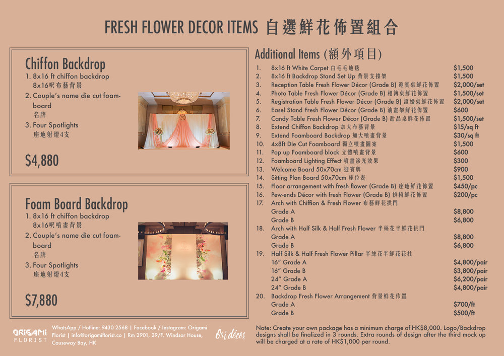 DIY Fresh flower decoration rate card.jpg