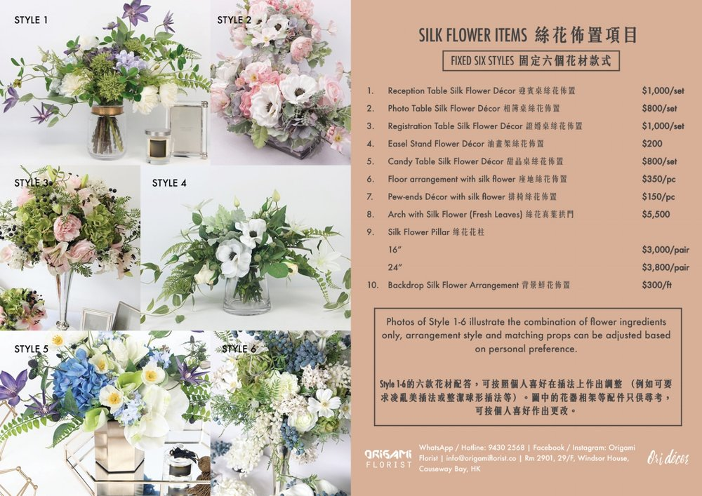 DIY silk flower decoration rate card.jpg