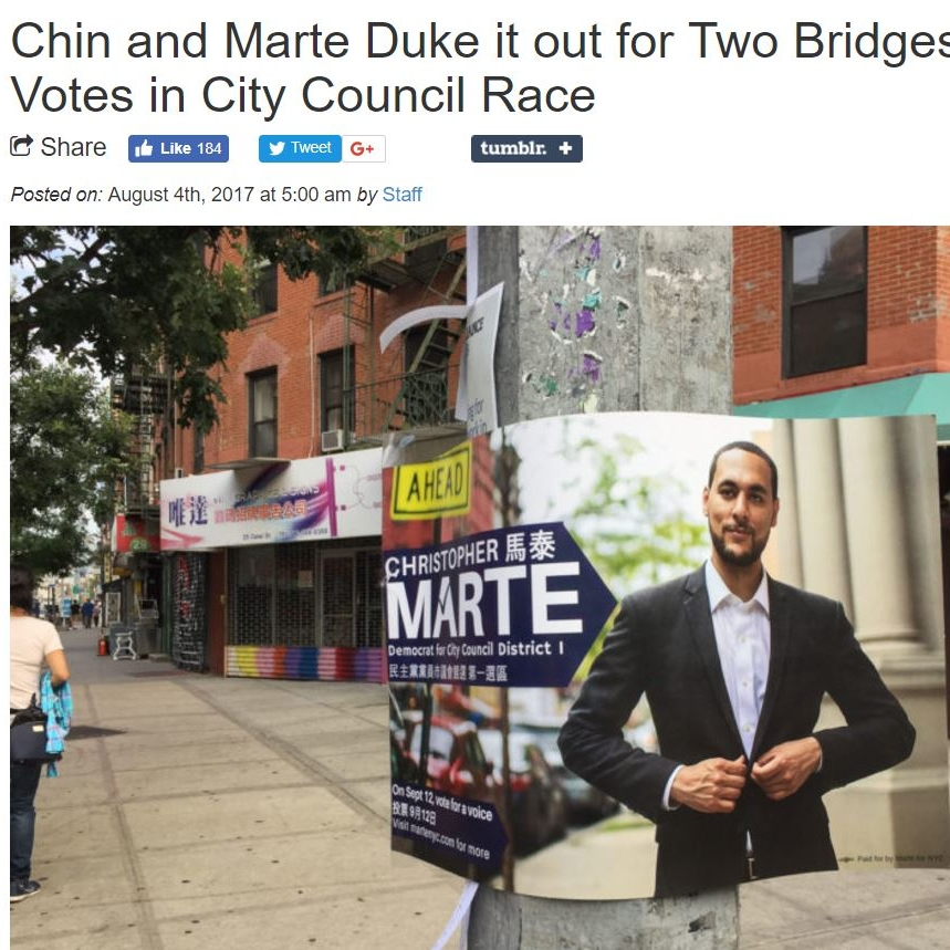 """""""Chin and Marte Duke it Out for Two Bridges Votes in City Council Race"""" Bowery Boogie"""