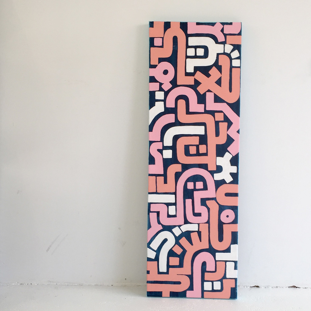 Photo 1 of artwork Bold Pink is a painting on canvas by Dutch contemporary urban artist Michiel Nagtegaal / Mr. Upside.