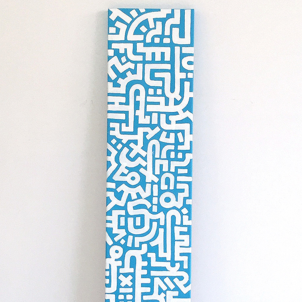 Photo 3 of artwork White Noise - a painting on canvas by Dutch contemporary urban artist Michiel Nagtegaal / Mr. Upside.
