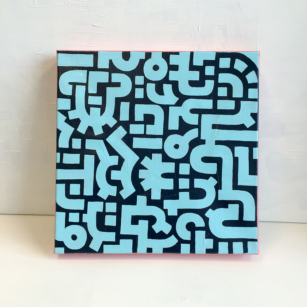 Photo 1 of artwork The Maze - a small painting on canvas by Dutch contemporary urban artist Michiel Nagtegaal / Mr. Upside.