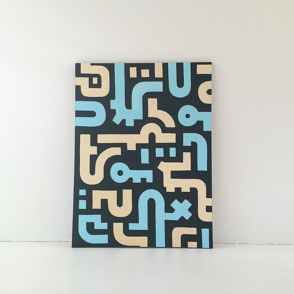 Photo 1 of artwork 'Bits and Pieces' is a painting on canvas by Dutch contemporary urban artist Michiel Nagtegaal / Mr. Upside.
