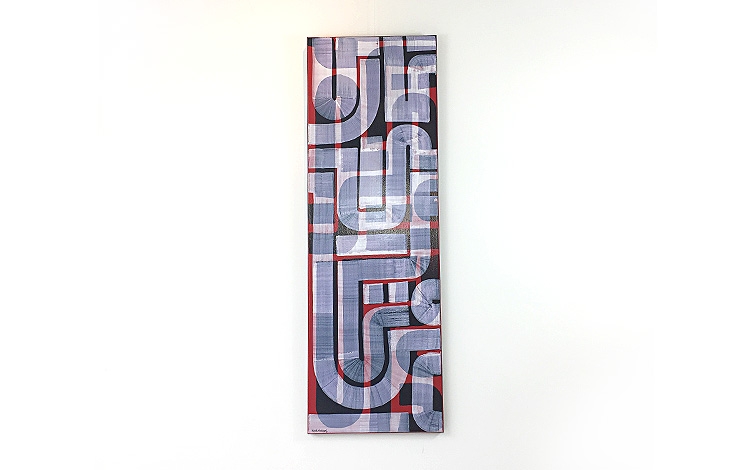 Front view of new abstract artwork 'Honesty' by Dutch urban artist Mr. Upside / Michiel Nagtegaal