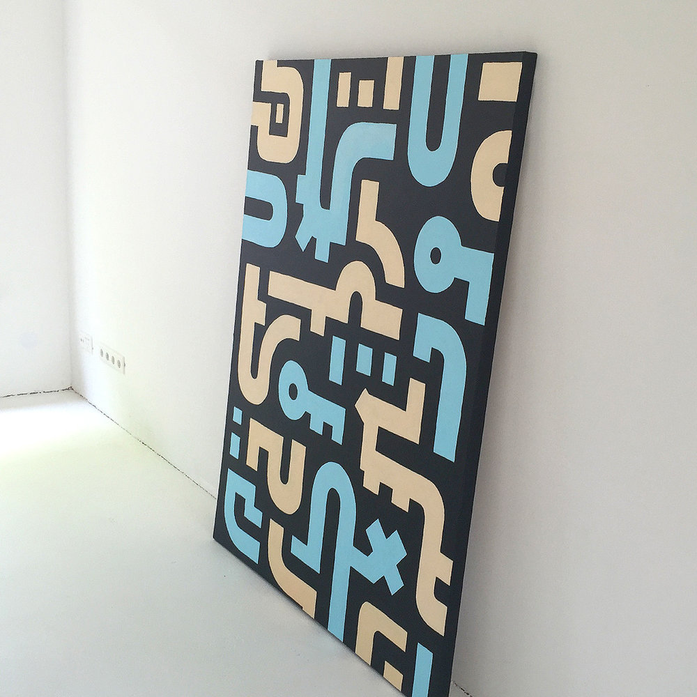 Picture 3/7 - Right side view of artwork / painting 'Bits and Pieces' by Dutch artist Michiel Nagtegaal based in Voorburg, the Netherlands