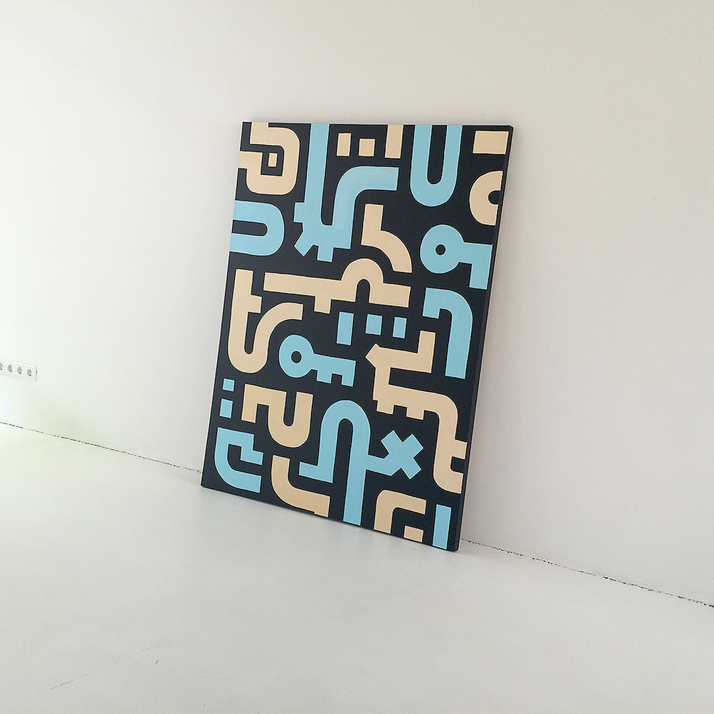 Picture 5/7 - Artwork / painting 'Bits and Pieces' by Dutch artist Michiel Nagtegaal based in Voorburg, the Netherlands