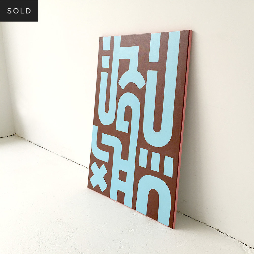 Picture 2/7 of Bold Blue on Brown I - a painting in a series of 3 on canvas by Dutch contemporary urban artist Michiel Nagtegaal