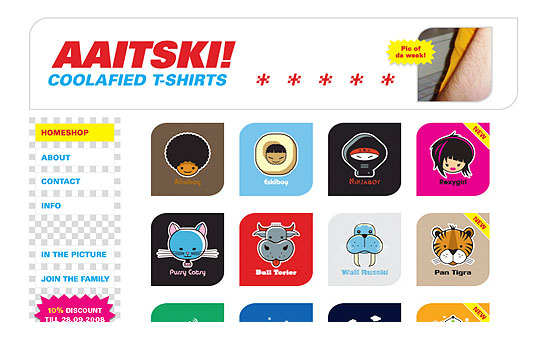 AAITSKI & The Aaitski Bros – 'Funky hot coolafied T-shirt designs'l