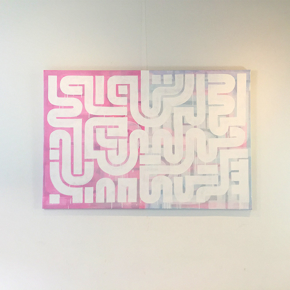 Photo 1 of 5 - Front vier of artwork 'Duality' - An abstract painting with white lines on a blue and pink coloured canvas by Dutch contemporary urban artist Michiel Nagtegaal