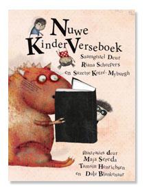 maja-sereda-book-cover-kinderverseboek.jpg