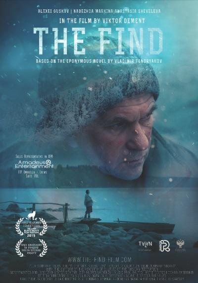 #edit_the_find_MINI.jpg