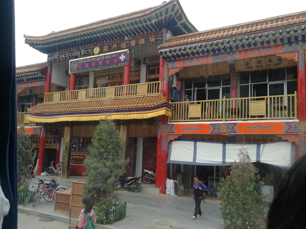 Hotel -Xia'he - August 2013