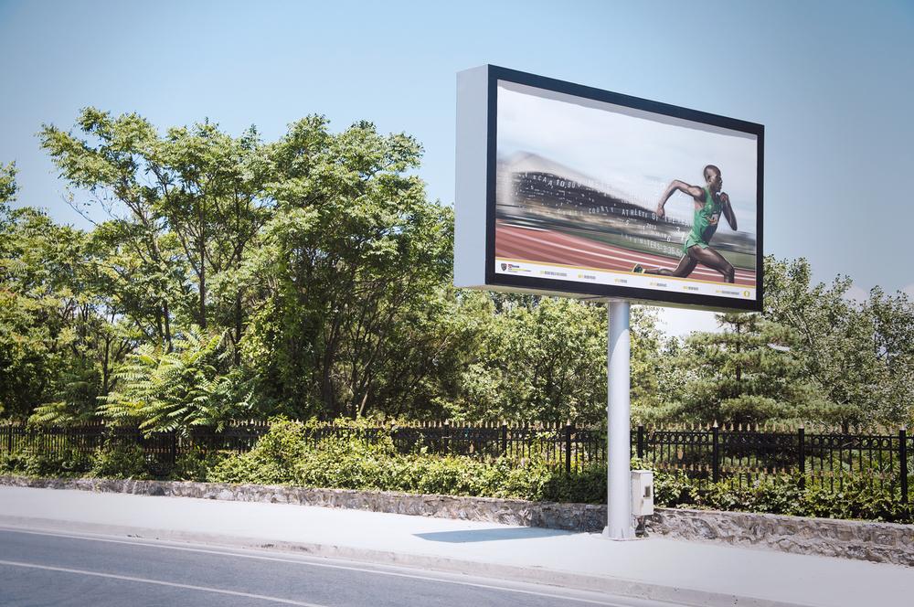 Edward_Billboard1.jpg