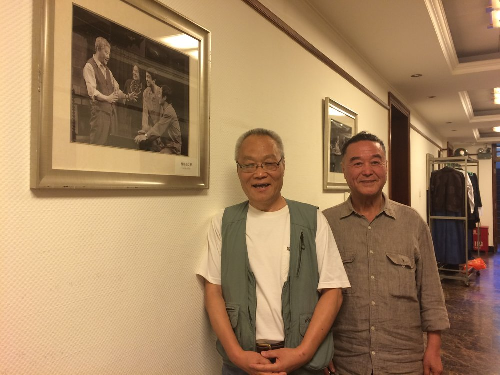 Li Shilong, who played Biff, and Mi Tiezeng, who played Happy, beside a production photo from the 1983 Beijing People's Art Theatre production of  Death of a Salesman,  directed by Arthur Miller and starring Ying Ruocheng and Zhu Lin.
