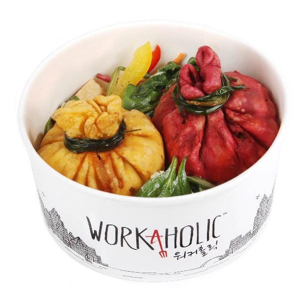 Workaholic (VO)