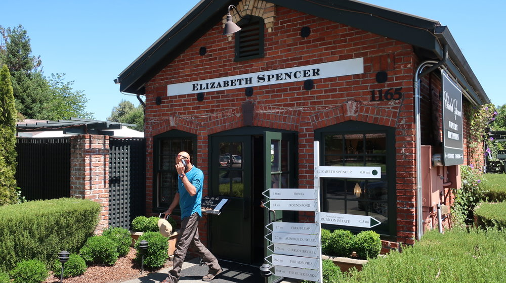 Elizabeth Spencer's Tasting Room - Great Patio out Back, a hidden gem!