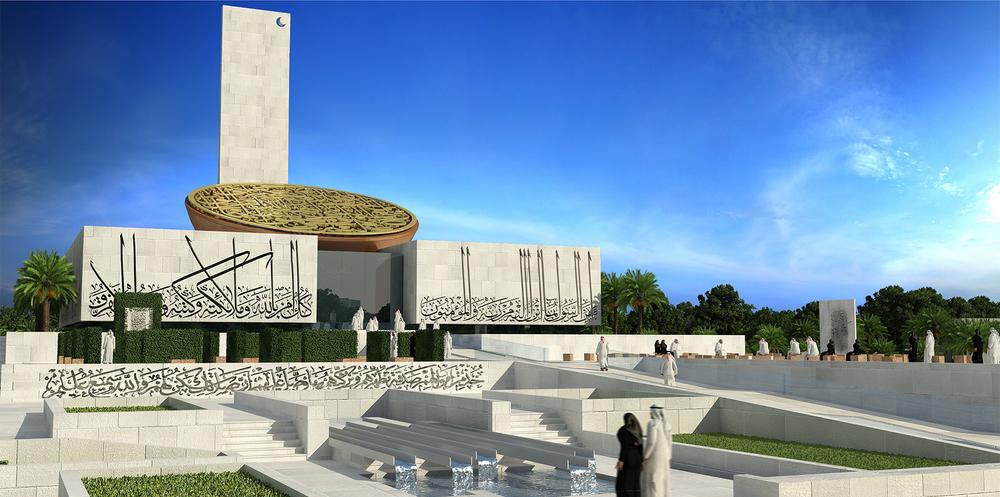 Saadiyat Beach Mosque BEAD religious 2.JPG