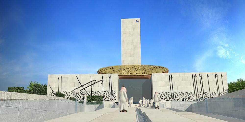 Saadiyat Beach Mosque BEAD religious 3.JPG