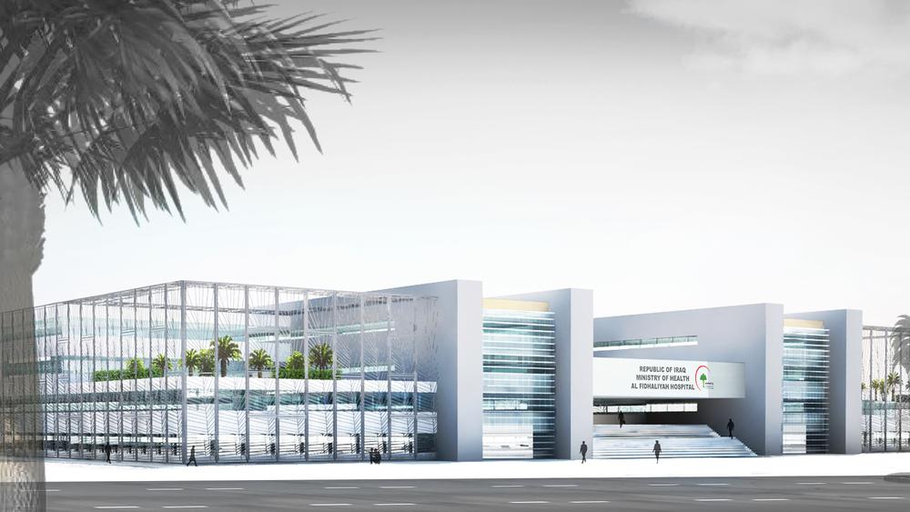 fidhaliyah hospital2.JPG