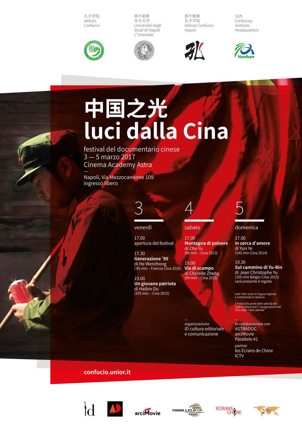 2017_lucidallacina_locandina_DEF.jpg