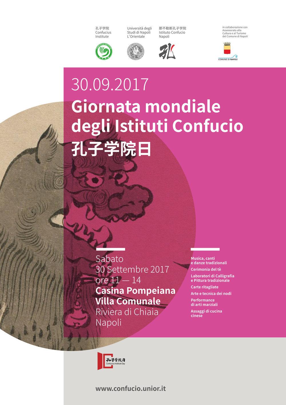 2017_confucioday_locandina.jpg